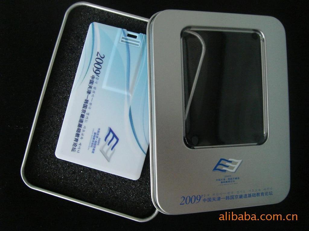 供应成都市卡片优盘 礼品优盘订做 OEM单 印刷公司logo