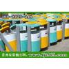 供应行业首选品牌 四星环保 专业生产贵州环保分类垃圾桶