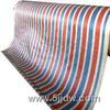 供应青海彩条布