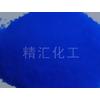 供应EDDHA螯合铜,叶面肥原料,厂家直销