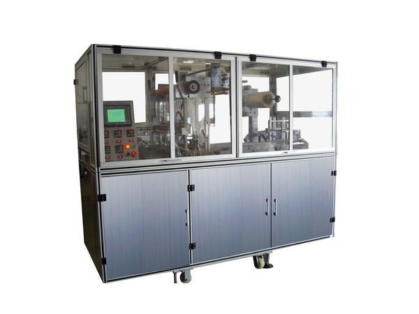 供应厂家直销药品包装机械设备