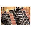 供应各种高、中、低压管件