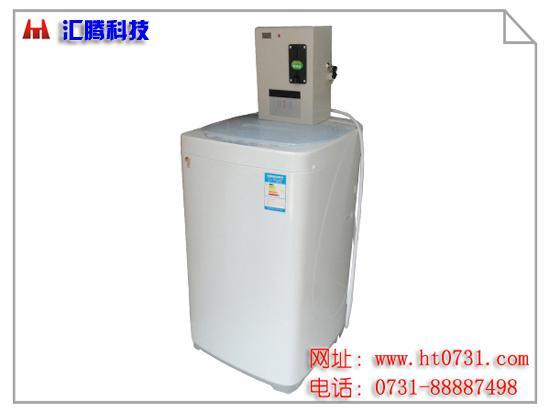 供应武汉投币洗衣机价格 合肥投币式洗衣机