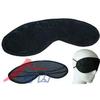 供应磁疗眼罩磁疗保健眼罩保健安神眼罩托玛琳保健眼罩