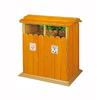 供应A-203环保垃圾桶
