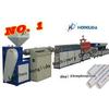 供应塑料管材设备塑料管材设备塑料管材设备