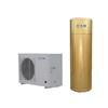 供应空气能热泵热水工程