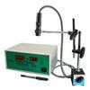 STK系列 红外线测温、温度控制器 (闭环功率控制型)