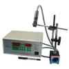 STL系列 红外线测温、温度控制器 (开关控制型)