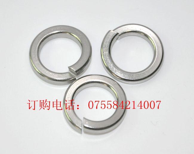 供应不锈钢标准型弹簧垫圈_