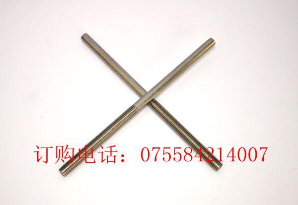 供应不锈钢单头螺丝