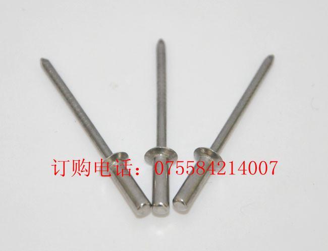 供应不锈钢封闭型平圆头抽芯铆钉