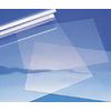 供应金丰PET 折盒片 印刷片 吸塑包装材料