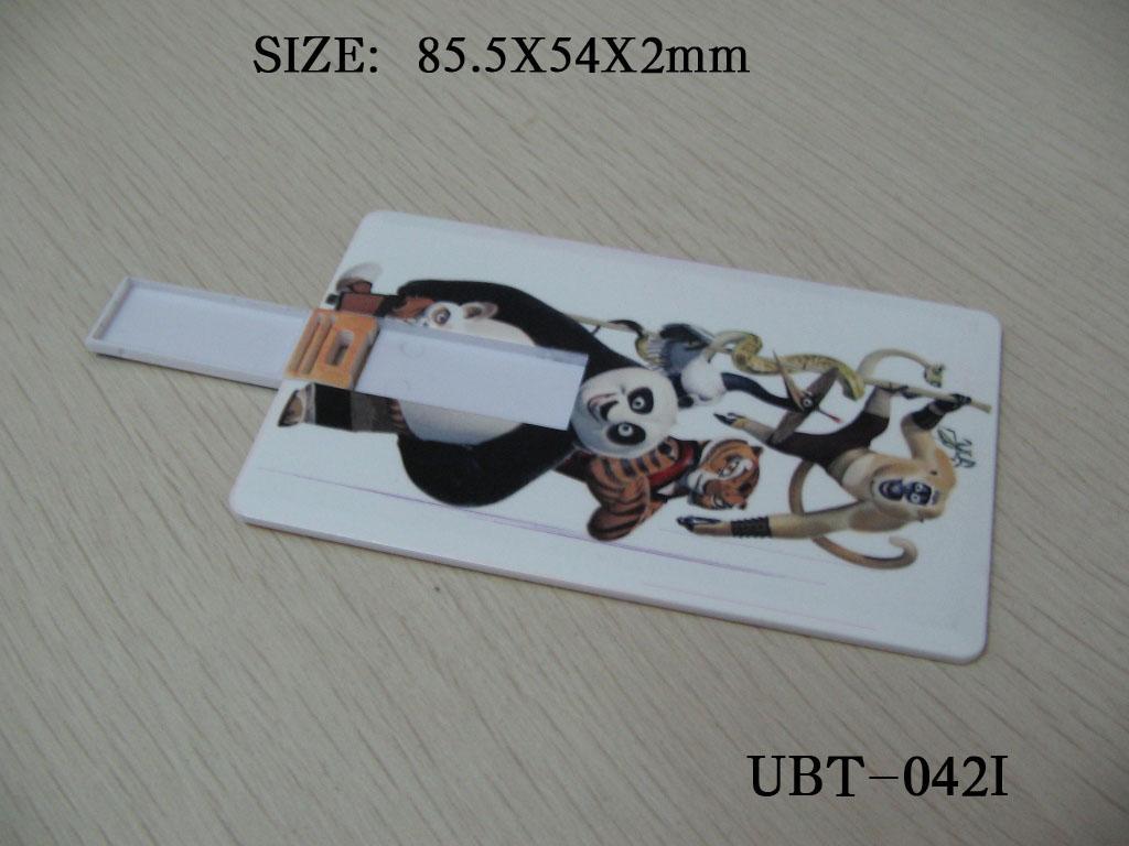 供应四川成都个性化礼品优盘 卡片优盘定做 丝印企业logo