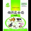 供应小麦酶(小麦复合酶)