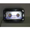 供应大功率150W集成LED投光灯