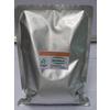 供应用于食品及酒类生产的中温α-淀粉酶