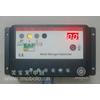 供应太阳能控制器EPOW-KG20-12 市电互补控制器