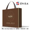 广州环保袋,广州环保袋制作,广州环保袋设计供应商