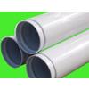 供应涂塑复合钢管/涂塑复合管/涂塑管