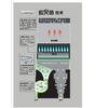 供应展示柜贴画、冰柜贴、X展架、丝印易拉宝制作生产、KT板印刷