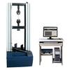 供应K-LDW电脑(微机)控制万能试验机
