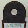 供应安徽省空调木托-福建省管道木托-甘肃省木管托-广西保冷垫木
