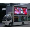 供应LED宣传车