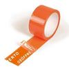 供应包装封条防伪标签,防伪胶带生产加工