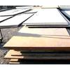 供应Q235钢板
