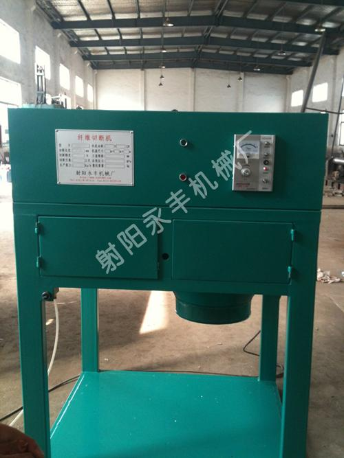供应聚丙烯纤维切断机