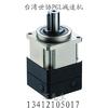 供应台湾世协PGL行星减速机价格、台湾原装进口PGL减速机报