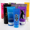 供应塑料化妆品软管包装