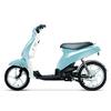 供应日本雅马哈电动车美骑士  1500元