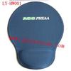 供应绵阳硅胶护腕鼠标垫 护腕鼠标垫 护腕鼠标垫定做