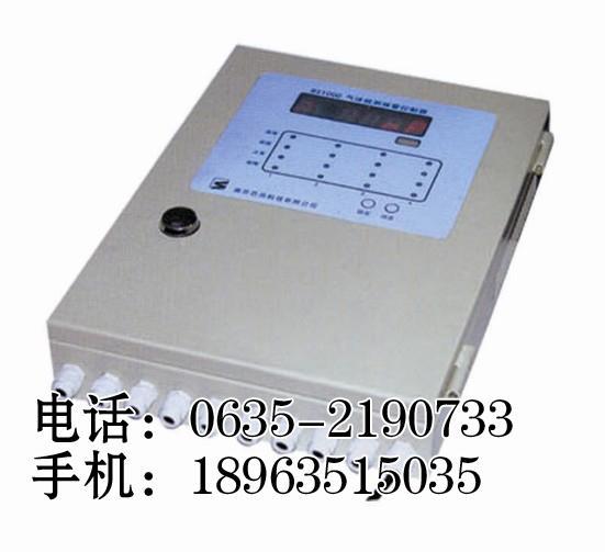 供应一氧化氮气体泄漏报警器