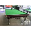 供应深圳凯璇体育制造商深圳篮球架乒乓球台桌球台批发销售一样价