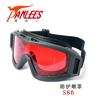 供应潘尼士风沙眼罩/沙漠眼罩/安全眼罩
