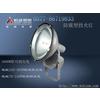 供应GT102防震投光灯出厂价出售照明恒盛