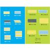 供应SMT接料带、8MM接料带、双面接料带