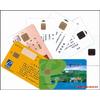 供应非接触式ic卡制作,感应卡制作,ic卡读卡器,深圳制卡