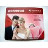 供应西安广告鼠标垫西安广告鼠标垫批发设计