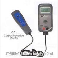 供应一氧化碳检测仪SUMMIT-771