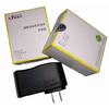 供应厂家批发MID平板电脑电源适配器,MP5电源适配器,利源达带