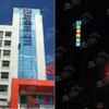 佛山LED发光字/户外LED招牌/特大发光字工程/楼宇发光字