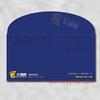 供应中式信封、西式信封、高级信笺印刷制作