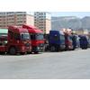 供应广州至北京物流运输 广州至北京河北全境调车运输