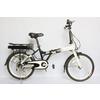 供应灰鼠1号锂电池折叠电动助力自行车1300元