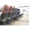 供应大口径直缝钢管 结构钢管 螺旋钢管 海乾威 管线管