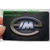 供应白卡,磁条卡,折扣卡,vip卡,透明卡,哑面卡,一卡通